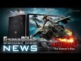 Game Pilot. Игровые новости - 31.01.2014