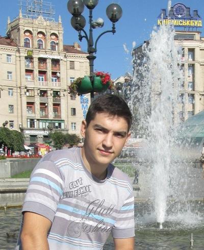 Максим Божко, 25 июня 1990, Киев, id30828947