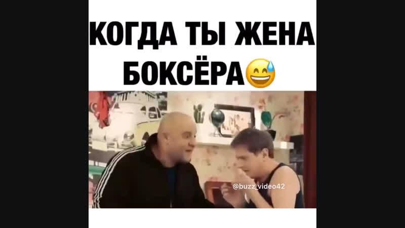 Buzz_video42видеоржакасмешноегодное
