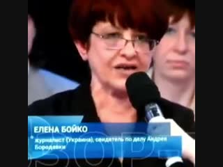 Елена Бойко пять лет клеветала на Украину по всем каналам российского телевидения. Сегодня утром ее депортировали в Украину.