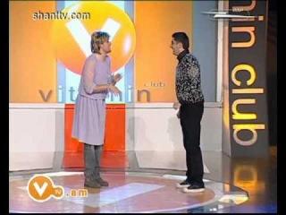 Vitamin Club 20 - Vardanik @nker Margo (Vache, Aram)