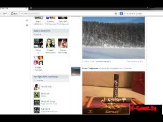 Взлом пользователей Вконтакте. Ссылка в описании на программу.Рабочая программа.