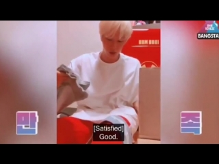jin cutting his jeans