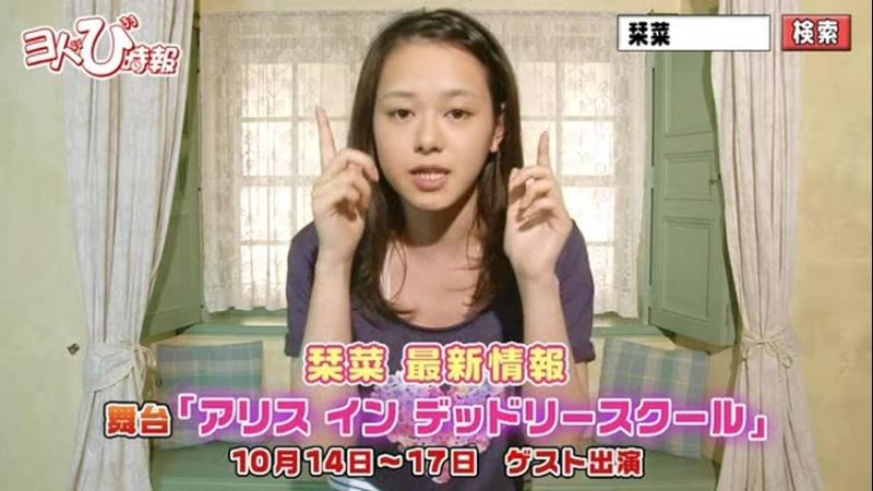 Kanna Arihara 04.09.2010