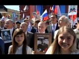 Владимир Путин принял участие в акции «Бессмертный полк».