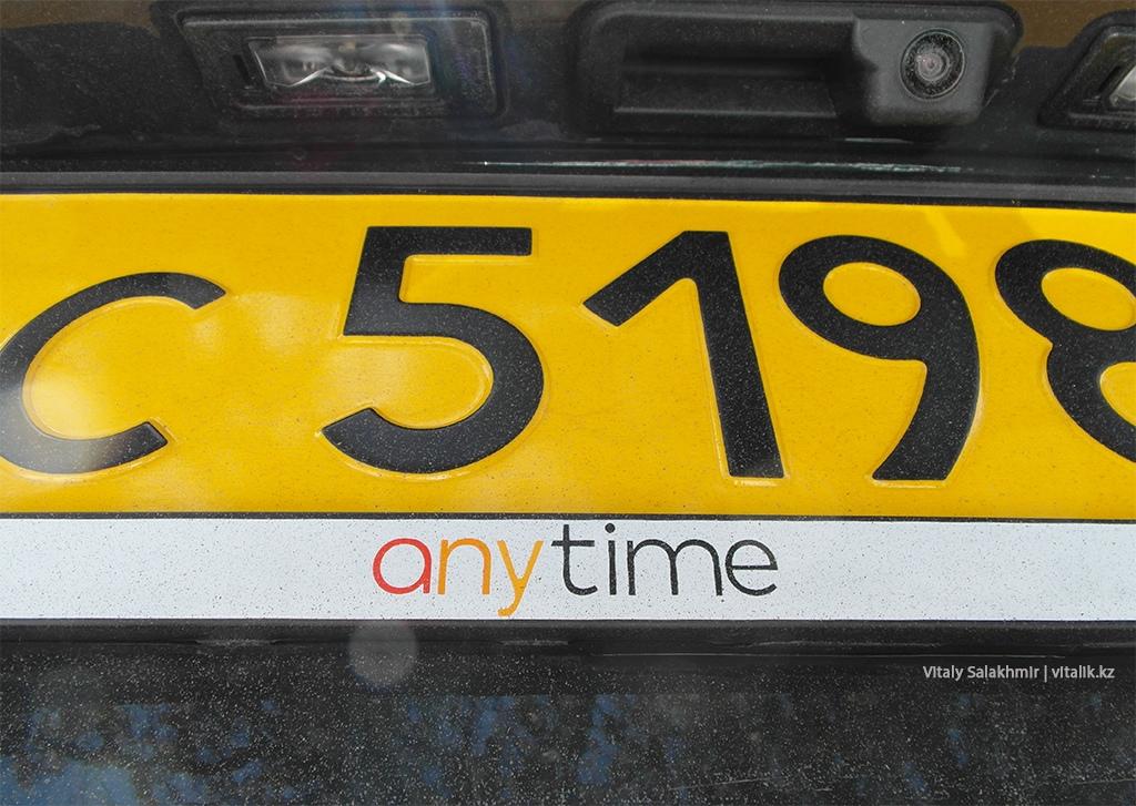 Логотип Anytime на номере, Машина в аренду