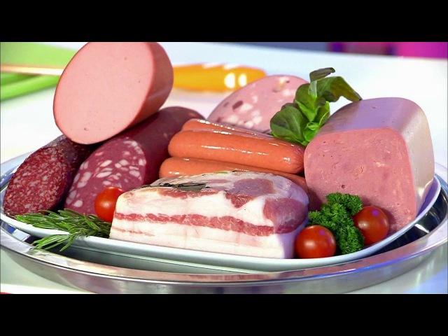 Жить здорово! Отказываемся от переработанного мяса. (14.06.2016)