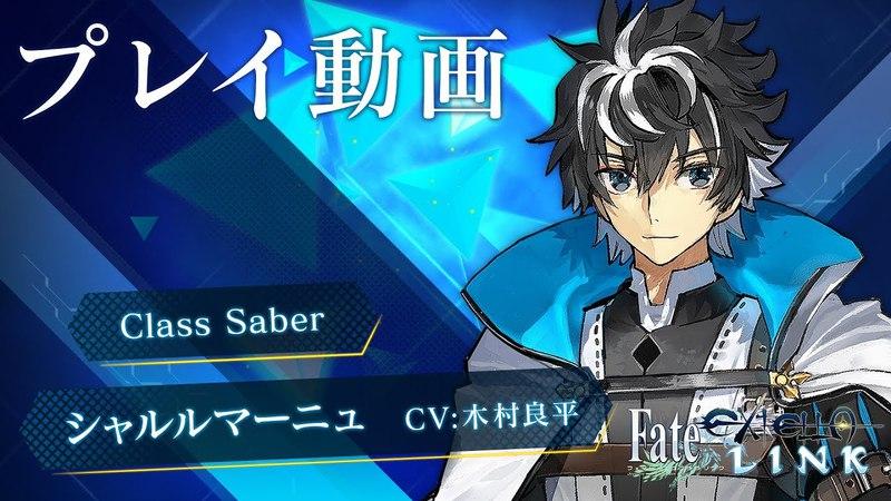 PS4 PS Vita『Fate EXTELLA LINK』ショートプレイ動画 シャルルマーニュ 篇