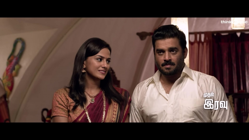 Vikram Vedha Songs - Yaanji Video Song - R. Madhavan, Vijay Sethupathi- Anirudh