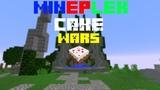 Играем на сервере Mineplex!!!В режим Cake wars!!!Эпичная битва с красными!