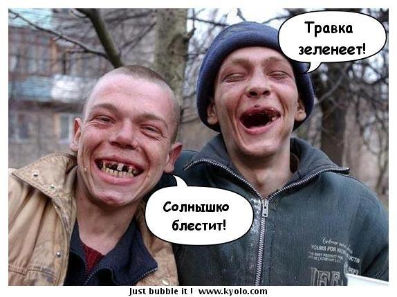 Россия создает избирательные участки под псевдовыборы террористов - Цензор.НЕТ 3953