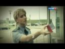 Семейный детектив Россия-1 HD, 28.09.2016 Начало
