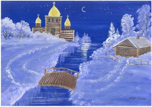 город зима рисунки