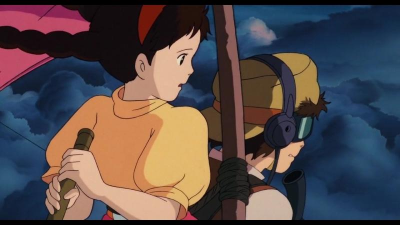 Небесный замок Лапута.(Хаяо Миядзаки 1986)