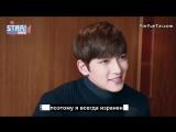 [RUS_SUB by JCW_RUS] интервью Чжи Чан Ука для YinYueTai ( кр. АРХИВ: JCW_RUSSIA)