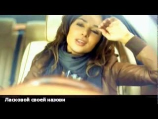 Zlata Ognevich - Angels of my Love - Nice Love song (with lyrics)