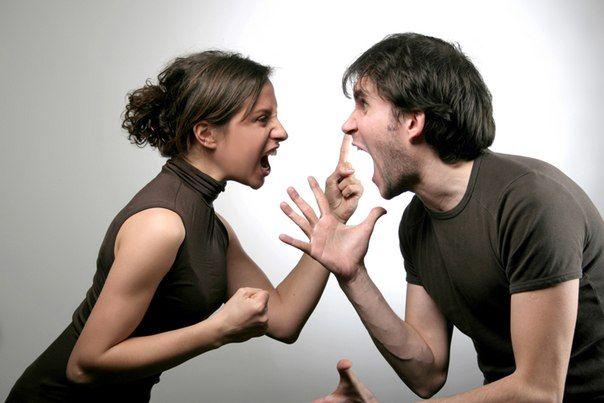 Высасыватель сил - это ссоры и ругань.