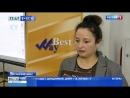 Покупка квартиры в Сочи Телеканал Россия1