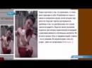 В Дагестане изнасиловали 13 летнюю дагестанку