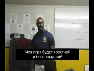 I am a Champion - coach speech! [RUS subtitles]