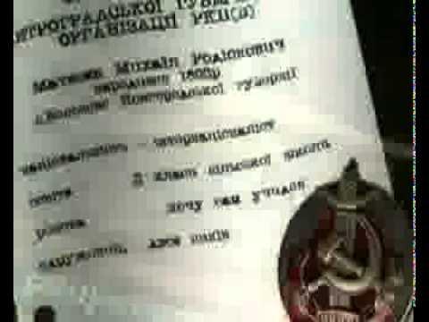 НКВД Матвеев За смену стрелял в затылок по 200 250 человек