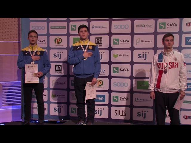 2017 European Championship 10m, Maribor, Slovenia Victory Ceremony, Running Target Mixed Men Junio