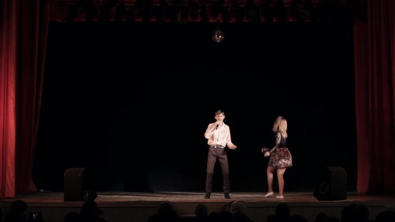 """12. """"Марина"""" - Александр Кислов и Виктория Фёдорова. ДК г. Невель"""