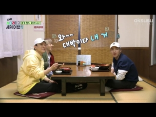 180605 EXO CBX @ Travel the World on EXO's Ladder Episode 12