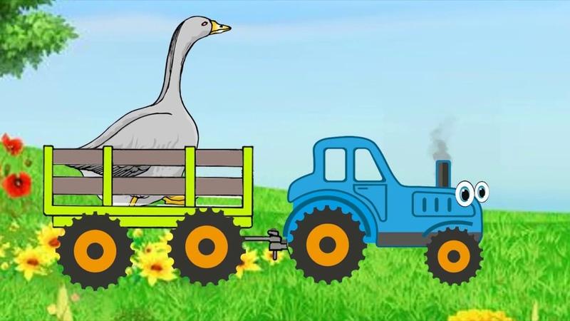 Синий трактор - Сборник мультиков для детей
