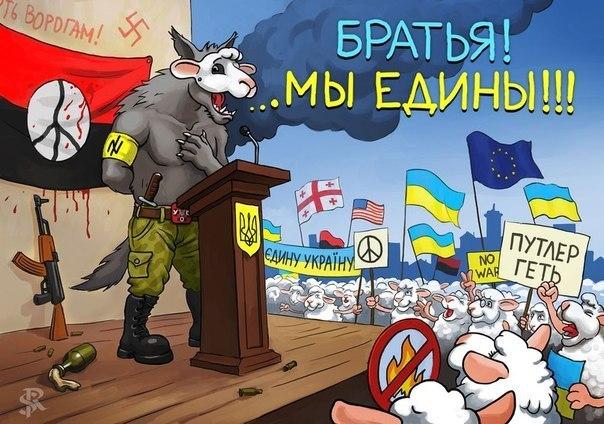 Армия получила приказ отразить наступление российских наемников - Цензор.НЕТ 2006