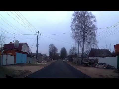 Ремонт дороги по ул Комсомольская г Киреевска