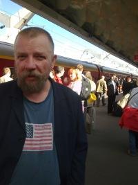 Сергей Пахомов, 7 декабря , Санкт-Петербург, id184851829