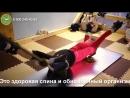 Занятие на Тренажере Правило в Перми