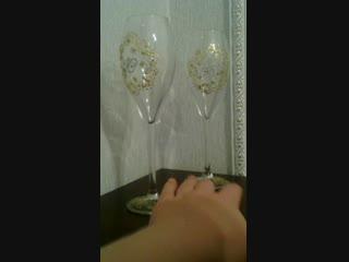 Именные свадебные бокалы с орнаментом