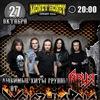 """27 октября cover show """"АРИЯ"""" в Money Honey"""