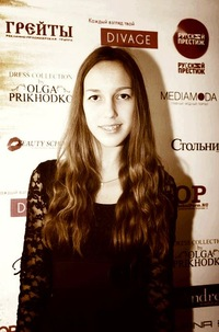 Даша Вокуева