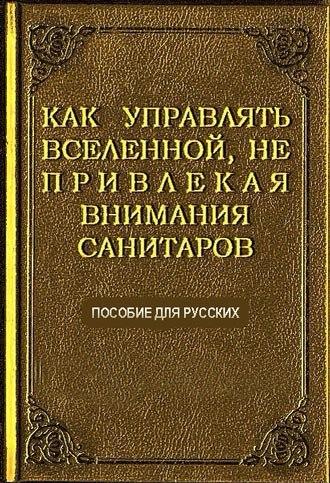 Рада провалила голосование за поддержку украинского языка - Цензор.НЕТ 4033