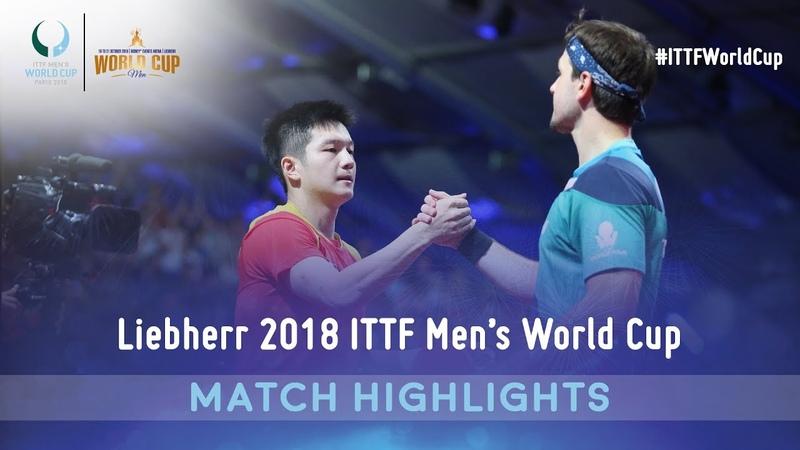 Fan Zhendong vs Timo Boll I 2018 ITTF Mens World Cup Highlights (Final)
