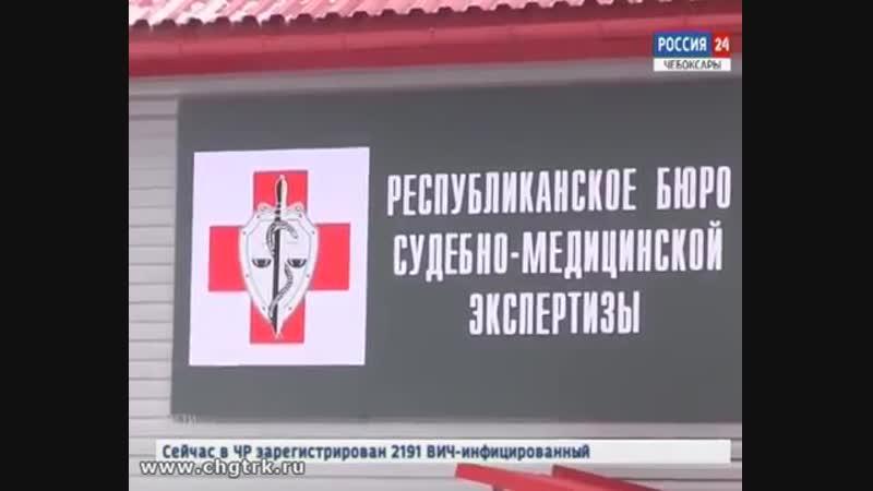 Гробовой бизнес_ в Цивильском бюро судмедэкспертизы на покойниках делали деньги