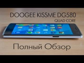 Doogee DG580 KISSME. Клон OnePlus One. Стиляга за 116$ ПОЛНЫЙ ОБЗОР!
