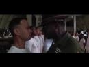 Форрест Гамп и Бабба в американской армии !