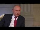 Путин потроллил австрийского журналиста, отвечая на вопрос о фабрике троллей
