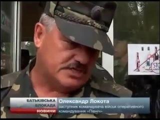 Украинские военные дезертируют бросая танки и оружие