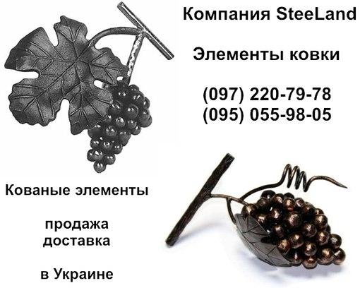 изделия из металла своими руками на продажу