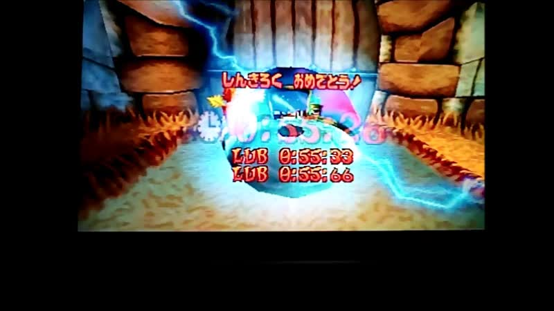 Crash Bandicoot 3 Warped (NTSC-J).Time Trial.Double Header.5526