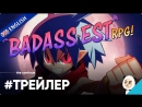 Disgaea 1 Complete - A True Remasterpiece (Nintendo Switch, PS4) (EU - English)