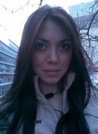 Екатерина Петрова, 10 сентября , Санкт-Петербург, id50396342