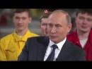 Спасибо товарищу Путину за наше счастливое детство