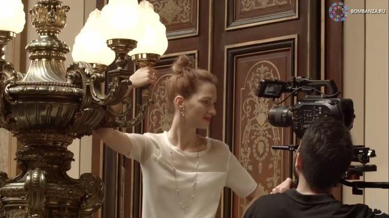 👍 👉 Misaki Монако за кадром съёмок Коллекция Sway. Украшения с жемчугом из Франции