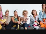 KOTEX поддерживает всех девушек проекта на пути к победе.